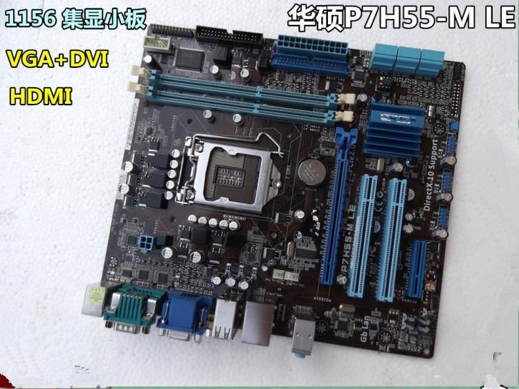 H55 motherboard for Asus P7H55-M LE LGA 1156 DDR3 (Alternative to H55A + P7H55 M PLUS LX LE)