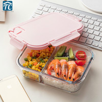 Separate Microwave Oven Glass Lunch Box Special Sealing Compartment Creative Storage Food Container Camping Picnic School