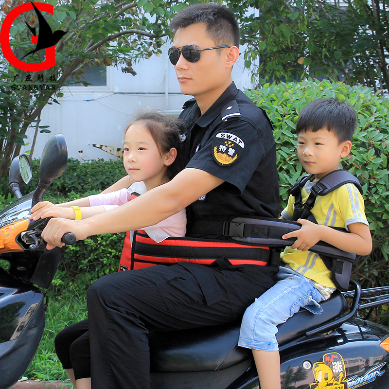 Motorcycle Safety Belt Children's  Electric Car Safe Belt Children Carrier Safe Rider Belt Baby Carrier  HEL-DS20