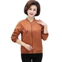 Женская короткая куртка больших размеров 4XL; сезон весна-осень; Повседневная модная верхняя одежда на молнии с вышивкой и длинными рукавами;...