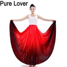 PureLover Tribal Belly Dance Skirt 720 degree Flamenco Performance Women Gypsy Dancing Clothing TF002