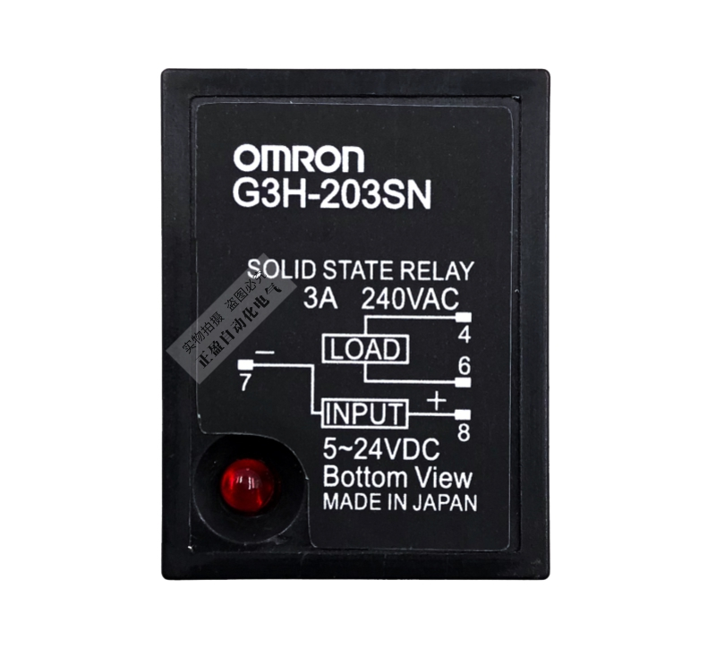 Free shipping Original imported genuine Omron (Japan) OMRON solid state relay G3H-203SN 5-24VDCFree shipping Original imported genuine Omron (Japan) OMRON solid state relay G3H-203SN 5-24VDC