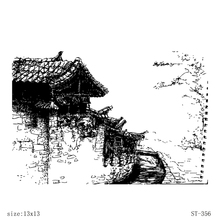AZSG Old House / Shabby Temple Clear Stamps For DIY Scrapbooking Decorative Card making Craft Fun Decoration Supplies 13x13cm