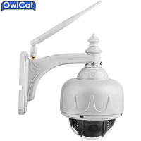 HD 720 PTZ Wireless 4X Zoom IP Speed Dome Camera Wifi Outdoor Security CCTV 2 8