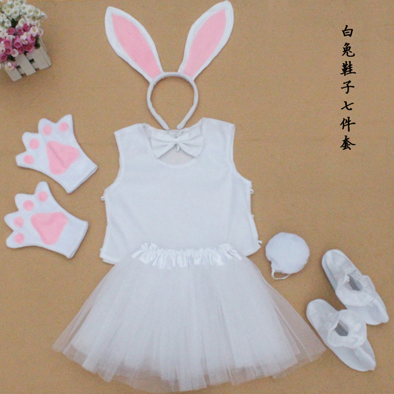 Easter Bunny Girl Tutu Dress Costume for Children Party Costume Big Rabbit Ear Headband with Bow Tie Pants Boy Halloween Costume