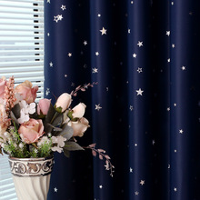 Pastoral Hot Silver Star Curtain Thickening Full Shade and Sunshade Special Clearance Wholesale Manufacturers Direct