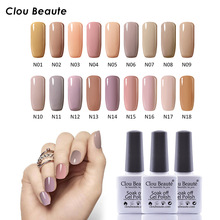 Clou Beaute Nude Colors Nail Gel Polish Professional Nail Varnish Manicure Gel Nails Gel Brown Kahki Color Soak Off Gels Lacquer