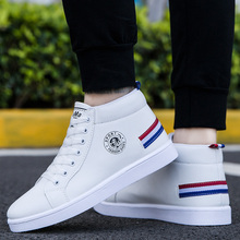 Fashion White Men Casual Shoes Man High-top Shoes Brand Lace-up Sneakers Men Boots Leather Comfortable Waterproof Ankle Boots цена 2017