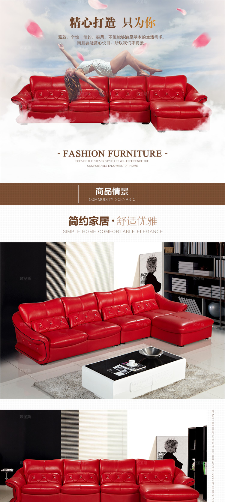 sofa made furniture the usa look past lost upholstered loveseat leather couch hot luxury red from couches