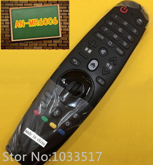 NEW AN-MR600G (ANMR600) Magic Remote Control FOR LG 3D Smart TV the norton anthology of english literature 7e v 1 paper