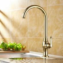 Luxury Golden Brass Single Handle Kitchen Sink Swivel Spout Faucet Mixer Tap Csf075