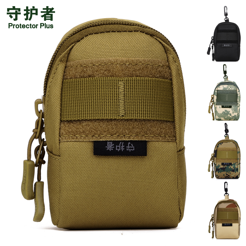 Protector Plus A002 Outdoor Sports Bag Camouflage Nylon Tactical Military Molle EDC Pouch Belt Pouch 4.5 Mobile Pack