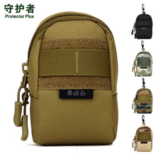 Protector Plus A002 Outdoor Sports Bag Camouflage Nylon Tactical Military Molle EDC Pouch Belt Pouch 4.5