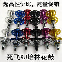 32 hole 36hole 4 sealed bearing 110 120 mm aluminum alloy Crom Steel axis bicycle fixed gear bike hubs
