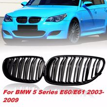 цена на Front Kidney Grill ABS Plastic For BMW Double Line Grille For BMW E60 E61 5 SERIES 2003-2010