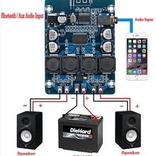 XH-M314 TPA3118 2x45 Вт 12 В 24 в стерео аудио Bluetooth цифровой усилитель мощности плата amplificador