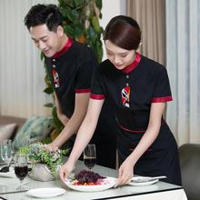 summer Chinese style restaurant uniform for waiter clothes waitress uniforms hotel work wear short sleeve food service