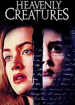 《罪孽天使》1994年德国,新西兰,英国剧情,犯罪,奇幻电影在线观看