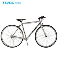 TDJDC RT 240 High Quality 700C Road Bike No Chain Drive Shaft Bicycle 3 Speed Retro