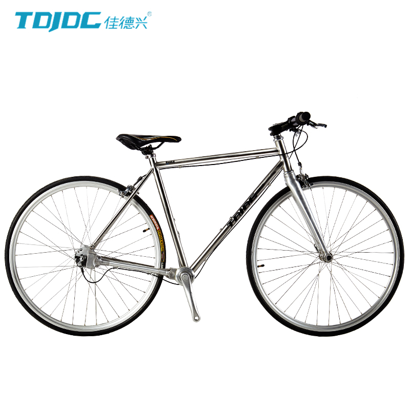 TDJDC RT-240 High Quality 700C Road Bike, No-chain Drive Shaft Bicycle, 3-Speed Retro Bike