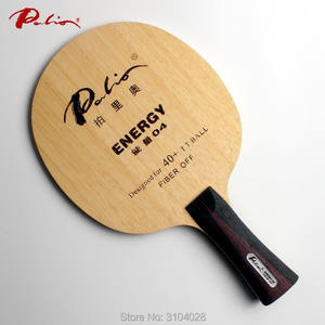 Palio official energy 04 table tennis blade special for 40+ new material table tennis racket game loop and fast attack 9ply