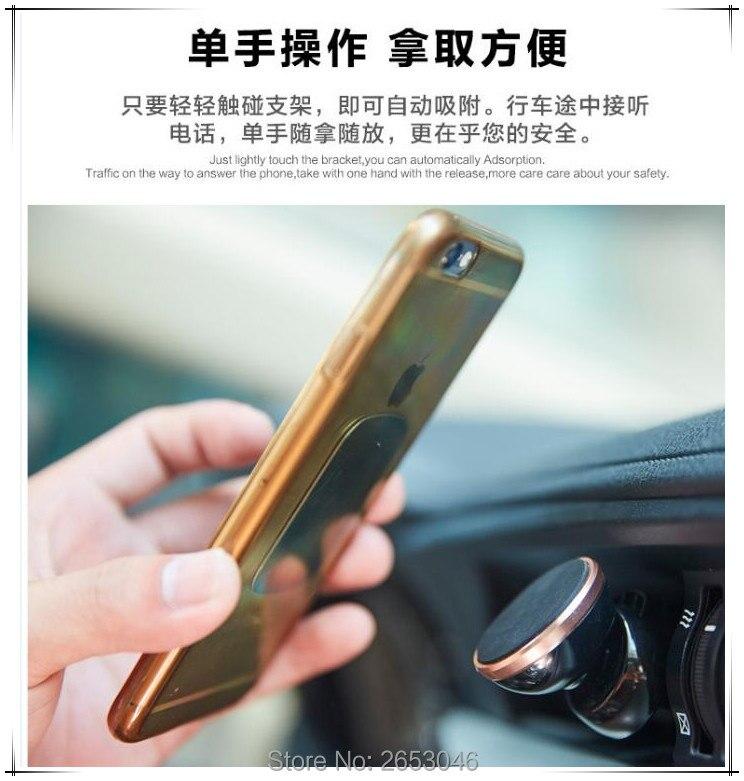 car styling magnetic phone mobile support for fiat 500. Black Bedroom Furniture Sets. Home Design Ideas