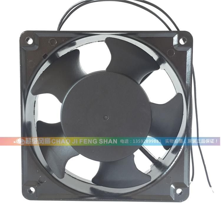 AVC SXDOOL KA1238HA2 12038 120*120*38 mm AC 220V full metal high temperature waterproof cooling fan IP55