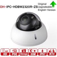 Clearance DH IPC HDBW2320R ZS 3MP IR Dome Network IP Camera 2.7~12mm Varifocal Lens Up To 30m IR Night Vision DWDR 3DNR IP67 PoE