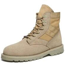 Высокое качество дезерты Для мужчин Commando тактика Теплый Пара осенне-зимняя оснастка обувь большой Size46
