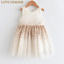LOVE DD&MM Girls Dresses 2020 Summer New Childrens Wear Girls Fashion Gradient Sequins Mesh Sleeveless Sweet Princess Dress