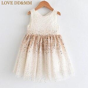 LOVE DD&MM Girls Dresses 2020 Summer New Children's Wear Girls Fashion Gradient Sequins Mesh Sleeveless Sweet Princess Dress(China)