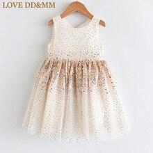 Vestidos infantis love dd & mm, roupas para meninas, verão, lantejoulas degradê, malha, sem mangas, princesa, para crianças, 2020 vestido de vestido