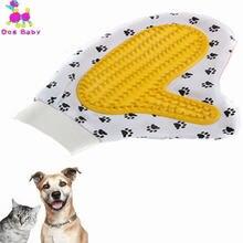Щетка перчатки для домашних питомцев babydog удобные массажные