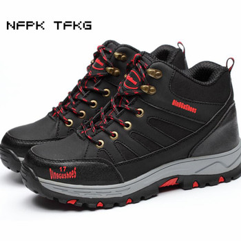 large size men's fashion building worker dress steel toe caps working safety shoes anti-pierce platform ankle security boots man