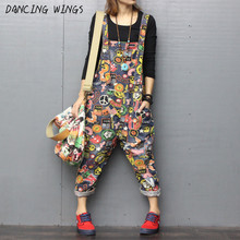 Rompers Female Overalls Jeans Trousers Women Jumpsuit Pants Wide-Leg Long Casual Fashion