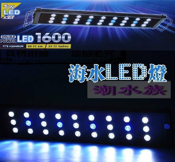 "24"" ODYSSEA BeamsWork LED1600 Aquarium Light Marine FOWLR"
