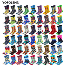 5 Pairs/lot Wholesale Men Colorful Striped Cartoon Combed Cotton Socks High Quality Crew Wedding Casual Happy Funny Sock Crazy