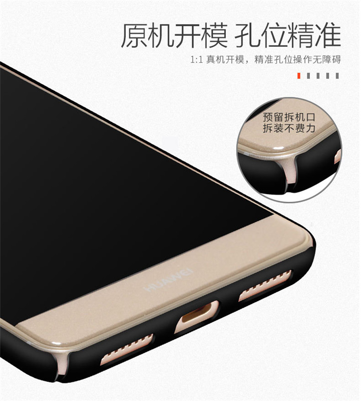 For Huawei Mate 9 Case 9