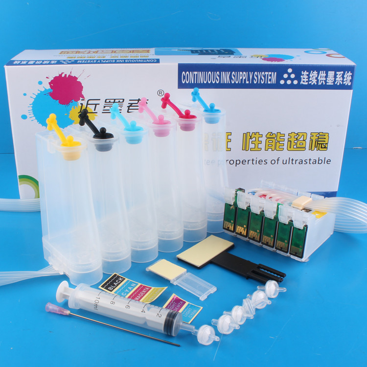 Universal 6Color Continuous Ink Supply System CISS Kit with Full Accessaries Ink Tank For <font><b>EPSON</b></font> <font><b>1400</b></font> 1430 P50 <font><b>Printer</b></font> image
