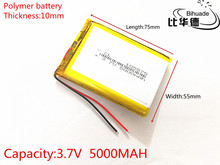 SD 3.7V 5000mAh 105575 Polymer Lithium LiPo Rechargeable Battery For GPS PSP DVD PAD E-book