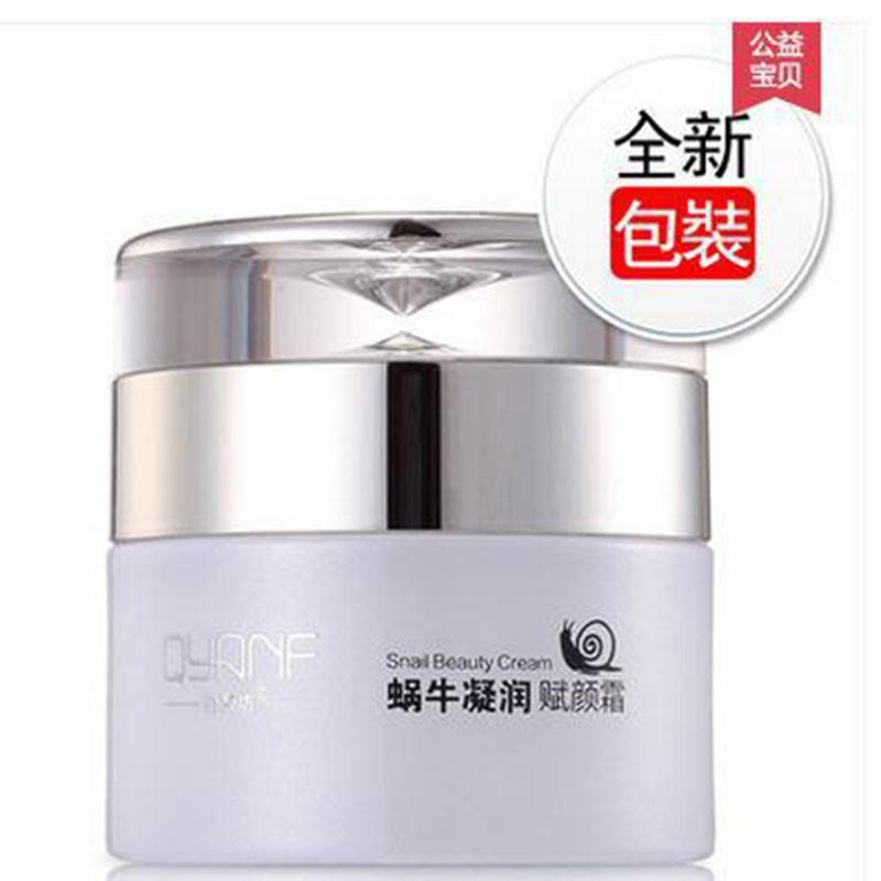 Snail-Cream-Korea-Imported-Raw-Materials-Whitening-Face-Cream-Anti-Aging-Wrinkle-Moisturizing-Acne-Treatment-Cream