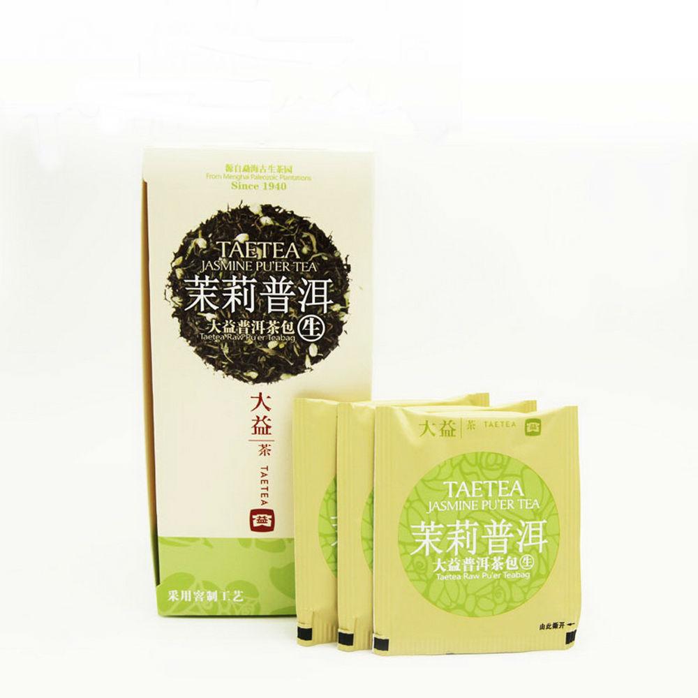 Dayi Premium Jasmine Pu'er Tea Yunann Menghai Herbal Pu-erh Teabag Raw 5 Bags Sample free shipping 2015 yr new tea premium jasmine pearl tea jasmine longzhu flower tea green tea 250g bag vacuum packaging