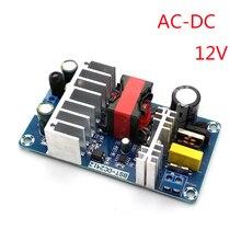 ใหม่ 6A To 8A 12V Switching Power Supply Board AC DCโมดูล