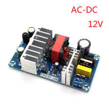 Yeni 6A To 8A 12V anahtarlama güç kaynağı kartı AC DC güç modülü
