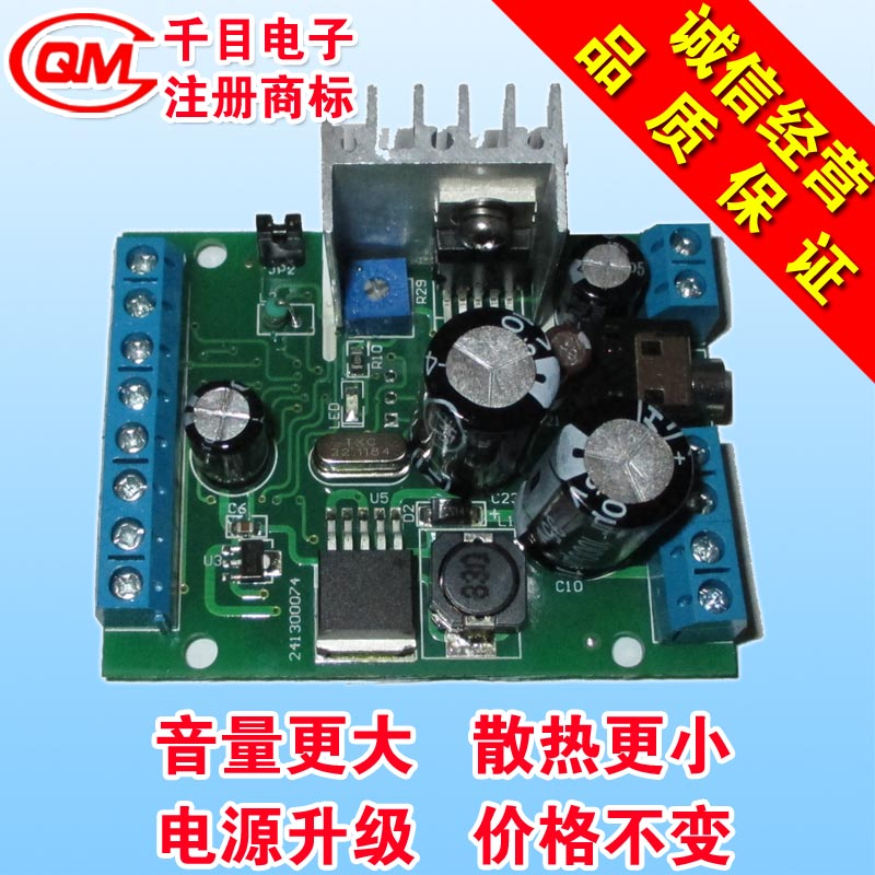 The voice module / voice module / alarm / voice prompt / sound playback / recording and playback /YS07