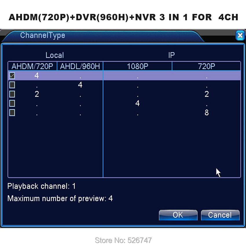 DVR 4 Channel-Chat-1