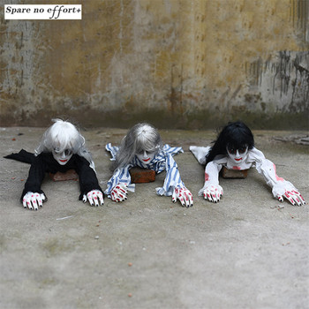 Halloween Electric Crawling Toys Tricky Props Evil Glowing Dolls Haunted House Demon Decoration Horror Creepy Scare Baby Ghost