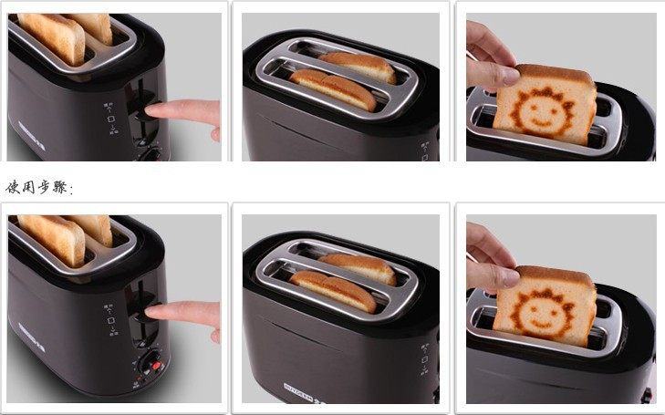 Aliexpress Com Buy Fully Automatic Toast Bread Machine Sandwich Maker Home Kitchen Household Appliances Toaster Smiley Good Quality From Reliable