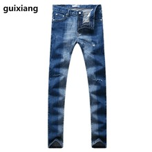 Free shipping 2017 new Men's fashion leisure straight jeans Men's pants high quality 100% cotton jeans casual pants trousers men