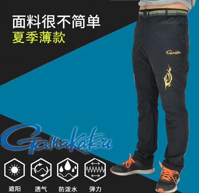 2018 NEW Gamakatsu Fishing trousers Sunscreen Breathable summer light waterproof Anti mosquito outdoors pants Free shipping